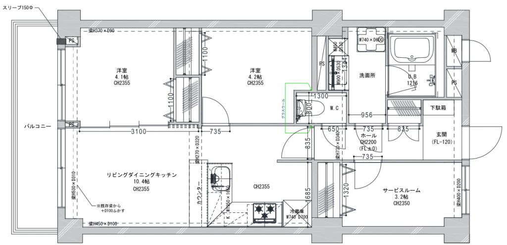 フルリノベーション 横浜